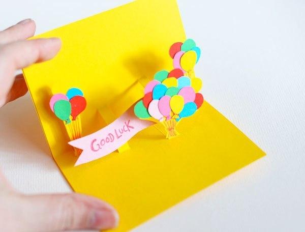 Объемные открытки своими руками на день рождения ребенка