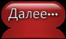 202ad9b41369 (94x56, 6Kb)