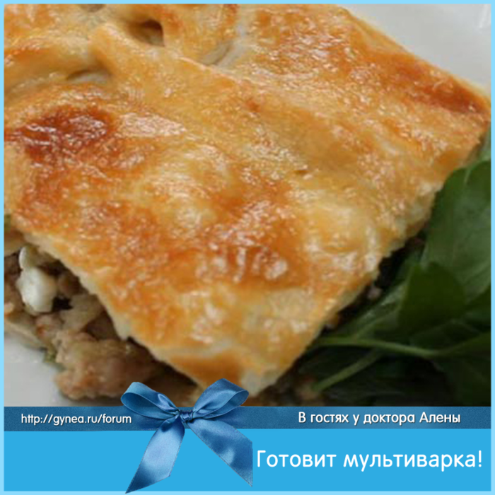 recept_0225_pirog (700x700, 602Kb)