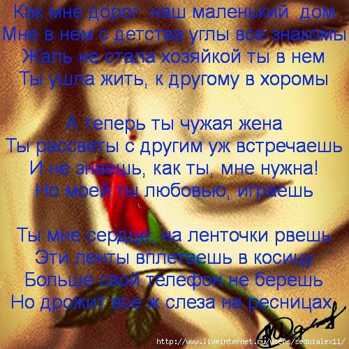 4403853_20_ (500x500, 288Kb)