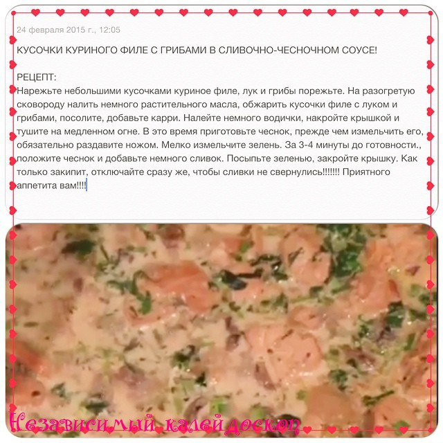 Рецепты блюда из куриного филе с пошагово