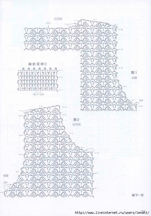 126 (488x700, 256 Kb)