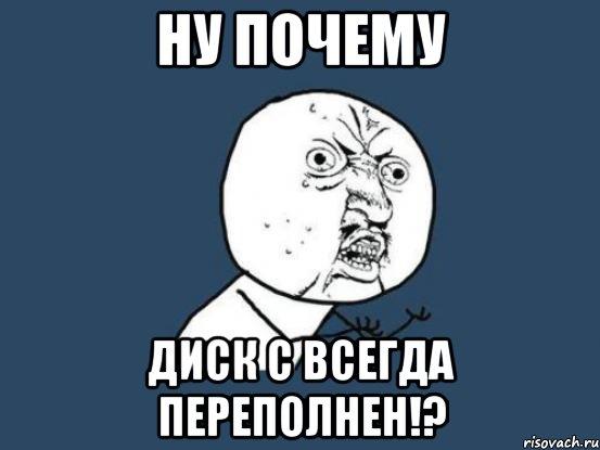 nu-pochemu_27260748_orig_ (553x415, 31Kb)