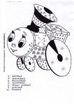 Превью parovoz-iz-romashkovo_big (494x700, 218Kb)