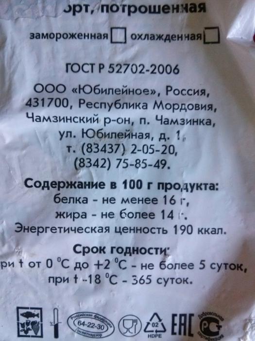 5704230_CAM00619 (525x700, 246Kb)