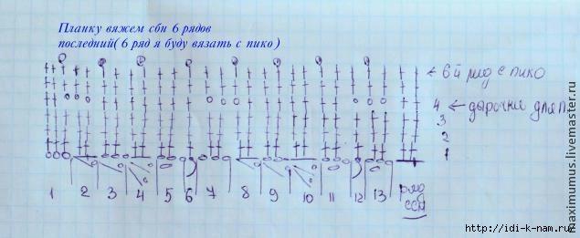 цц (1) (635x261, 96Kb)