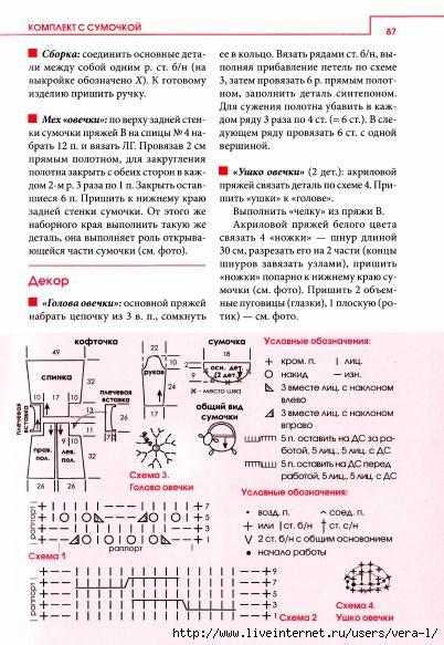 ZolKolVjaz_Deti_87 (402x583, 189Kb)