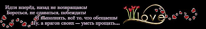 5145824_3 (700x100, 35Kb)