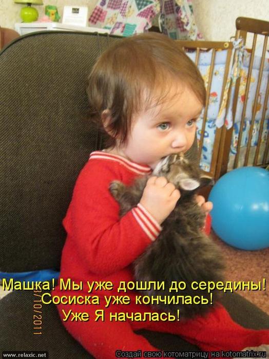 kotomatrix_0942 (524x700, 391Kb)
