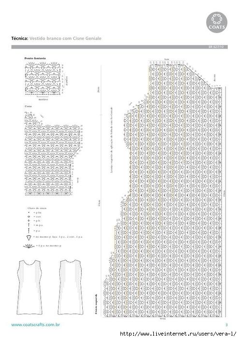 vestidobranco (1)_3 (494x700, 220Kb)