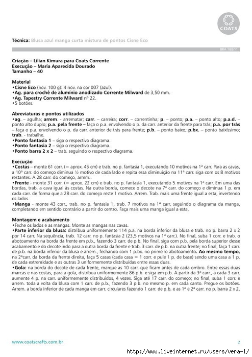 blusaecoazul_2 (494x700, 200Kb)