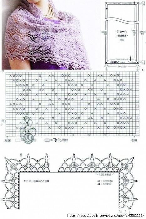 для покупки ажурный палантин крючком из мохера схема и описание станции метро Новогиреево