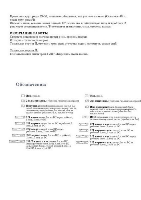 MG8ZUDo2ZJU (494x700, 108Kb)