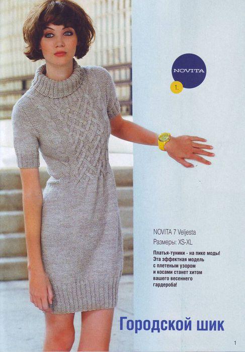 платье1 (487x699, 233Kb)