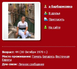 РїСЂРѕ (331x300, 99Kb)