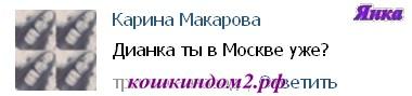 0_135382_21bb5c85_orig (380x89, 33Kb)