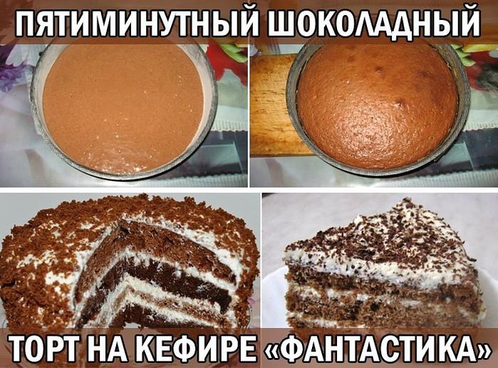 пирог из творога на кефире в духовке рецепт с фото #9