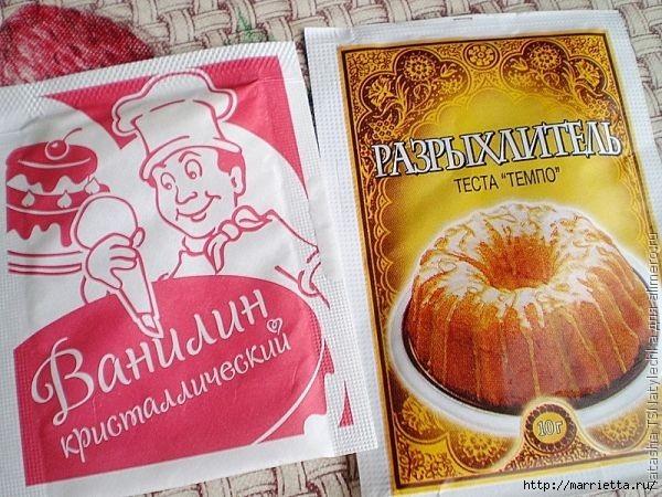 Рецепт медовых кексов с апельсином (5) (600x450, 216Kb)