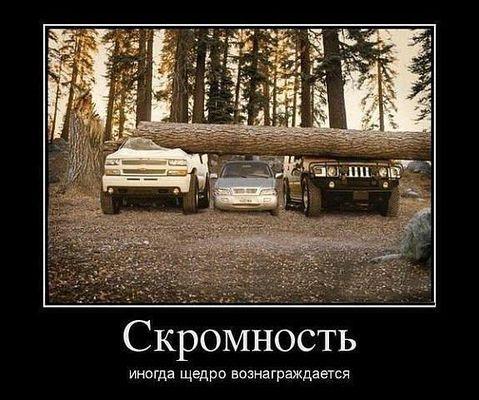smeshnie_kartinki_1395061328941 (479x400, 45Kb)