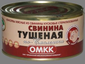 тушенка3 (300x225, 112Kb)