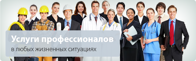 как составить резюме, как вести себя на собеседовании, как найти хорошую работу, RIA.com доска объявлений в Украине, /1425176891_781 (639x199, 187Kb)