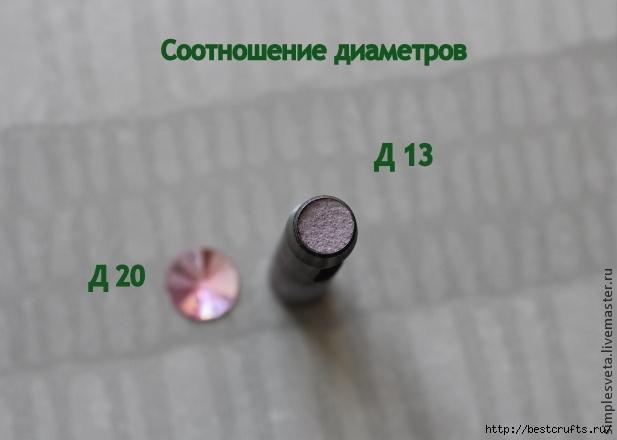 Украшения на 8 Марта своими руками (4) (617x440, 105Kb)