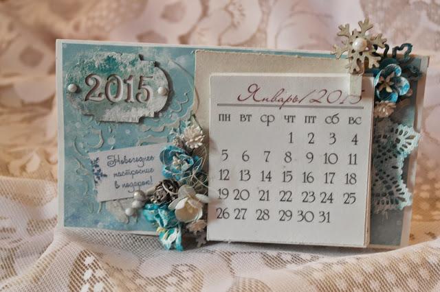 Скрапбукинг календарь настольный