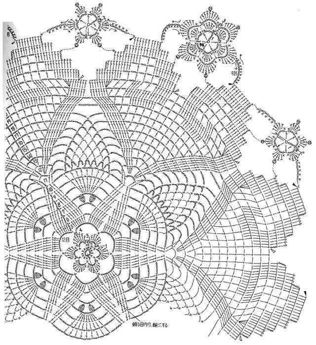 Doily crochet doily (1) (640x700, 147Kb)