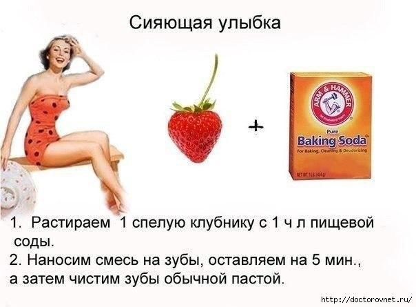 1425233172_krasota_v_kartinkah_3 (604x445, 98Kb)