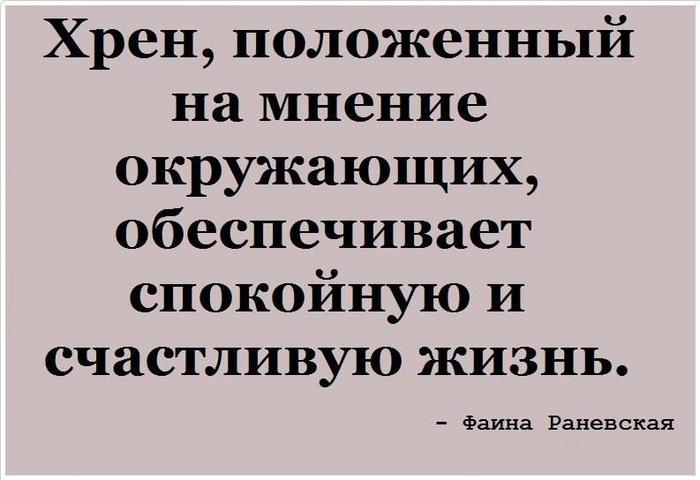 Хрен Анекдот