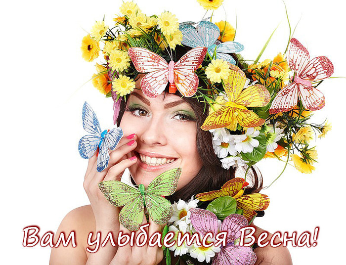 4924802_vam_ylibaetsya_vesna (700x536, 179Kb)