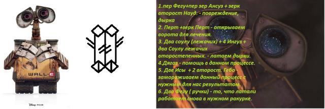 82955805924cad3bba8712a48362de9339cb3 (640x216, 108Kb)