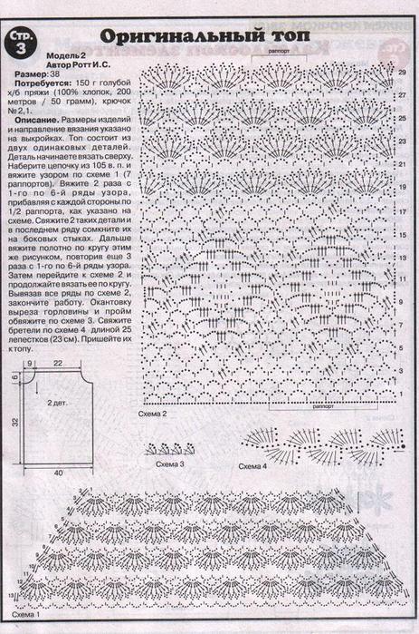 12 (463x700, 384Kb)