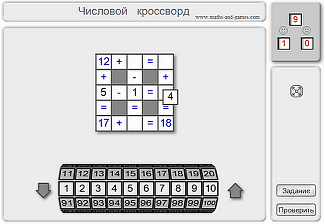 5111852_numerical_crossword (640x442, 105Kb)