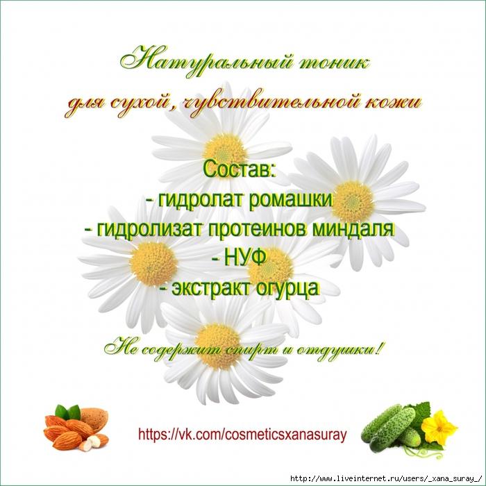 ����� ��� ����/5124997_Bez_imeni1 (700x700, 288Kb)