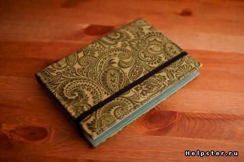 Обложка для книг своими руками фото