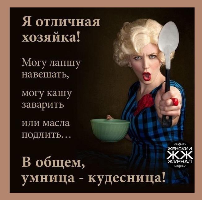Поздравление хозяйке кафе