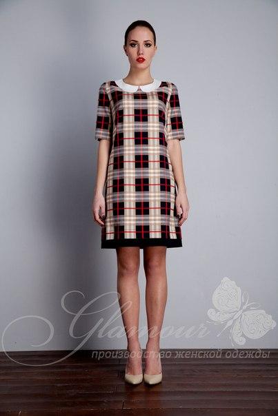 Гламур Женская Одежда