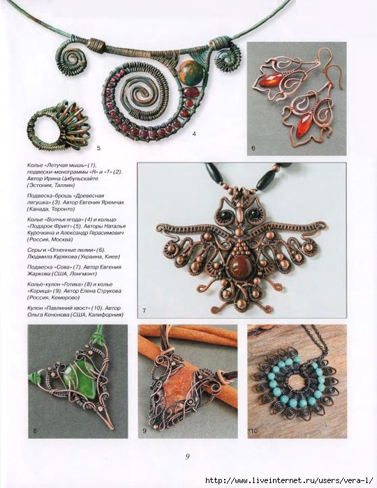 Проволока. Техника wire wrapping_9 (540x700, 264Kb)