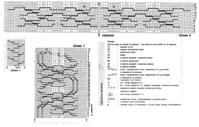 схема4 (700x447, 182Kb)