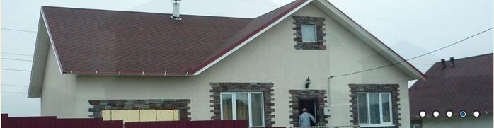 Каркасный дом (700x181, 174Kb)