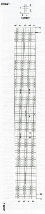 m_027-1 (147x700, 105Kb)