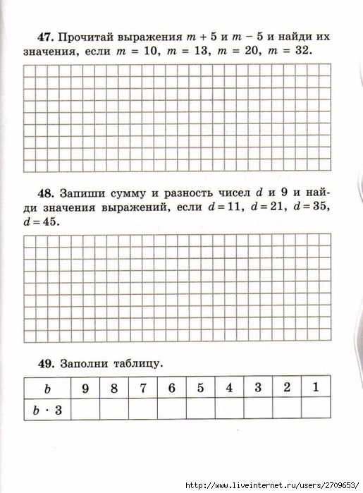 sova-matem2klass.page32 (515x700, 221Kb)