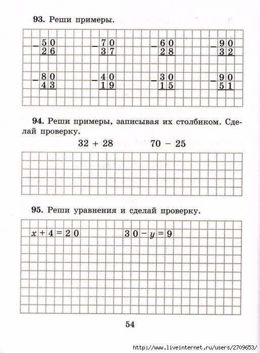 sova-matem2klass.page55 (515x700, 243Kb)