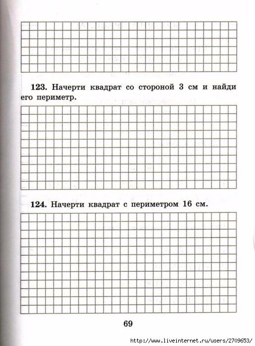 sova-matem2klass.page70 (515x700, 267Kb)