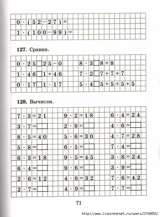 sova-matem2klass.page72 (515x700, 265Kb)