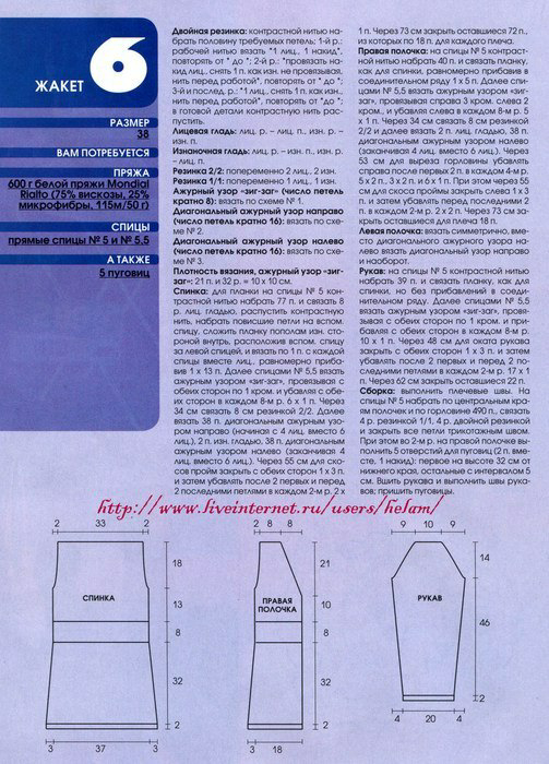 vXsL7Wfd6Bk (503x700, 342Kb)