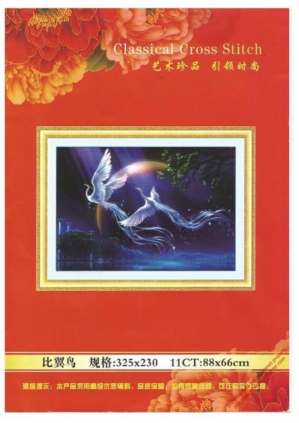 фениксы.page01 (424x600, 218Kb)