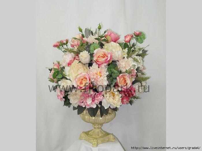 Искусственные цветы купить онлайн