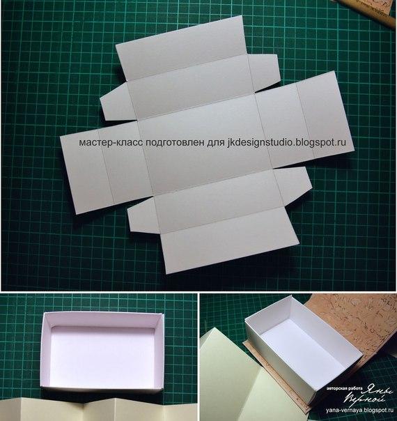 Коробка из бумаги прямоугольная